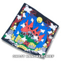 Ghost Handkerchief Magic Trick