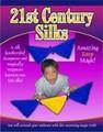21st Century Silks 12 Inch Boxed Set - Silk Magic Trick
