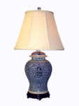 Blue/White Double Happiness Lamp