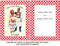 Father's Day Cards ~ Grandfather (Select from Djeda,Dida,Opa,Papa---or Choose your own!)