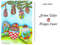 **CROATIAN EASTER CARDS ~ Easter Eggs ~ Exclusively Designed for Heart of Croatia Gifts by Kresimir Bajsic  SOLD OUT!