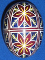 Pisanica: Traditional Croatian Easter Egg, ONE-OF-A-KIND! LARGE (Goose) Egg w/ Wheat Design!