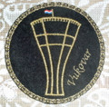 ZLATOVEZ (gold embroidery) Representing the Tower of Vukovar, Croatia: One Available!