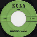 "*VINYL RECORD: ""KOLA RECORDS"", TWO AVAILABLE! COLLECTIBLE! 45 RPM Gocino Kolo/MomackaŠetnja"