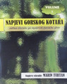 """Napjeve Gorskog Kotara"" Compositions for Mixed Singing Choirs: Music from Gorski Kotar Region, by  Marin Tuhtan: NEW! (Instructional Book with Accompanying Cd)"