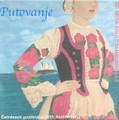 "****CD ~ Od Srca Adult Tamburitzans ~ ""Journey"" (Putovanje): NEW! (40th Anniversary Cd!)"