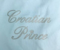 T-Shirt ~ Croatian Prince ~ Toddler Sizes ~