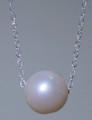 Simple Elegance Pearl Chain