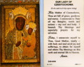 Our Lady of Czestochowa Laminated Holy Card
