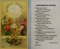 Confirmation Prayer Laminated Holy Card