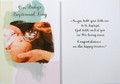 On Baby's  Baptismal Day Baptism Card