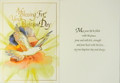 A Blessing For Your Baptism Day Baptism Card