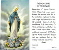 Memorare of St Bernard Laminated Holy Card