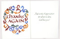 Thanks Again - Thank You Greeting Card