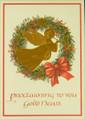Proclaiming To You Good News Christmas Cards