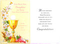 God Bless You Daughter First Communion Greeting Card