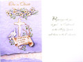 One In Christ RCIA Greeting Card