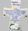 Baptism Blessings Marble Cross