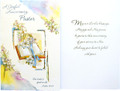 A Joyful Anniversary Pastor Greeting Card