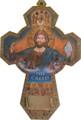 """Faith 5"""" Embossed Cross"""