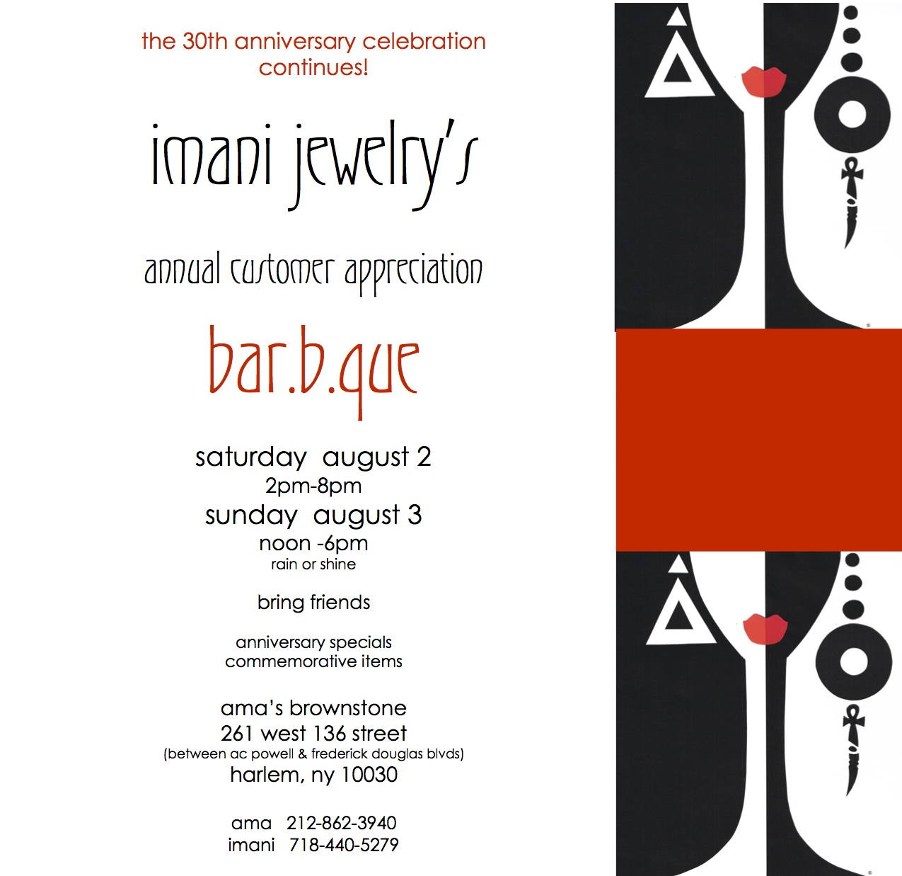 imani-bbq-emailer-invite.jpg