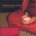 UNITED PEACE VOICES-Zamling shide-NEW DOUBLE LP