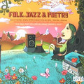 Folk, Jazz & Poetry-Various acoustic tracks-new LP
