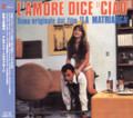 Armando Trovajoli-LA MATRIARCA-'68 ITALIAN CULT OST-CD