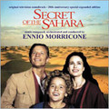 Ennio Morricone-OST-Secret of the Sahara Mini-Series-NEW CD