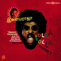Ilaiyaraaja-SOLLA SOLLA VOL.2-Kollywood cinema-NEW LP
