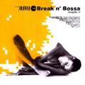 VA-Break N' Bossa Chapter 5-SCHEMA-NEW 3LP