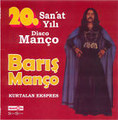 BARIS MANCO/KURTALAN EKSPRES-DISCO MANCO-70s Turkish-new LP