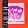 Galwad Y Mynydd-S/T-Welsh Rare Beat-Prog Folk-NEW CD