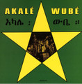 Akale Wube-Akale Wube-Ethiopian funk galore-new LP