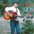 KAREN DALTON-1966-solo on banjo and guitar-NEW LP