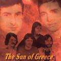 SUN OF GREECE-SUN OF GREECE-70s Greek hard psychedelic progressive-NEW LP