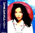 BJORK-Björk:La Femme Mysterieuse-'95-NEW LP