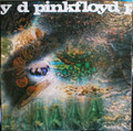 Pink Floyd-A Saucerful Of Secrets-NEW LP GREEN