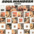 Afrique-Soul Makossa-killer Afro funk-new LP