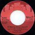 Flying Fish-Armon´s Theme/Mr Matawe-DANCEFLOOR-NEW 7""