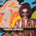 DANIELE BALDELLI-My Funky Side-1st ITALIAN DJ-NEW CD