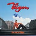 VIGON-The end of Vigon-NEW CD PAPERSLEEVE