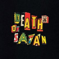 Danny & the Nightmares/Daniel Johnston-Death of Satan-NEW LP