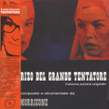Ennio Morricone-Il Sorriso Del Grande Tentatore/The devil is a woman-OST-NEW LP