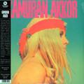 Kamuran Akkor-Kamuran Akkor-70s Turkish Psych Funk-NEW LP