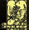 ANALOGY-The Suite-'80 Krautrock Prog Ohrwaschl-NEW LP