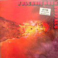Buffalo-Volcanic Rock-'73 Psych Hard Rock-NEW LP