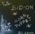 Giuliano Sorgini/Raskovich/The Bid On-Sorry Puppet-'72 library-NEW LP
