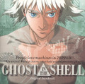 Kenji Kawai-Ghost In The Shell-Dark Ambient OST Mamoru Oshii-NEW LP