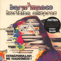 BARIS MANCO/Kurtalan Ekspres-Estağfurullah Ne Haddimize!-'83 TURKISH PSYCH-NEWLP